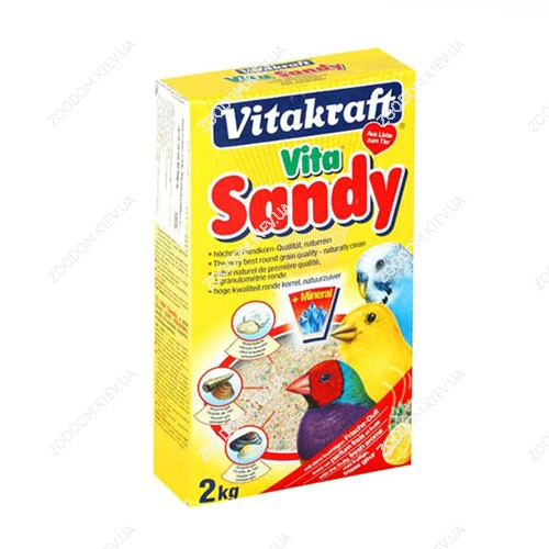vitakraft_vita_sandy_-_110039_.jpg